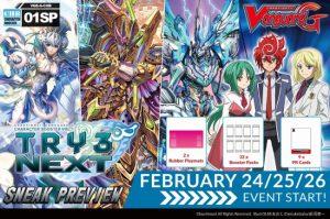 2/26 Cardfight!! Vanguard Try 3 Next Sneak Peek! @ Cool Stuff Games South Orlando | Orlando | Florida | United States
